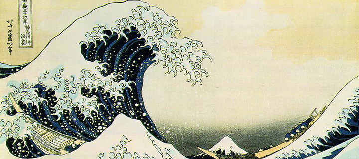 """Under a Wave off Kanagawa"" Image courtesy Metropolitan Museum of Art and wikicommons"