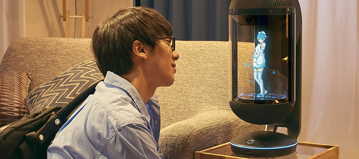 Japan's Emerging Emotional Tech