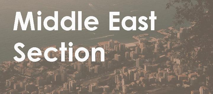 Teaching Literature on the Arabian Peninsula