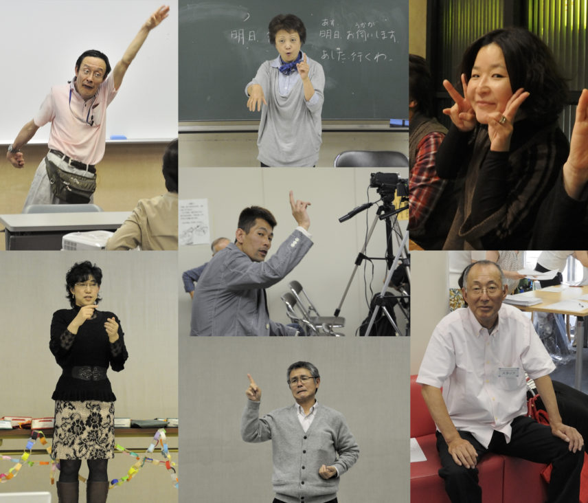 The image shows seven people using JSL.