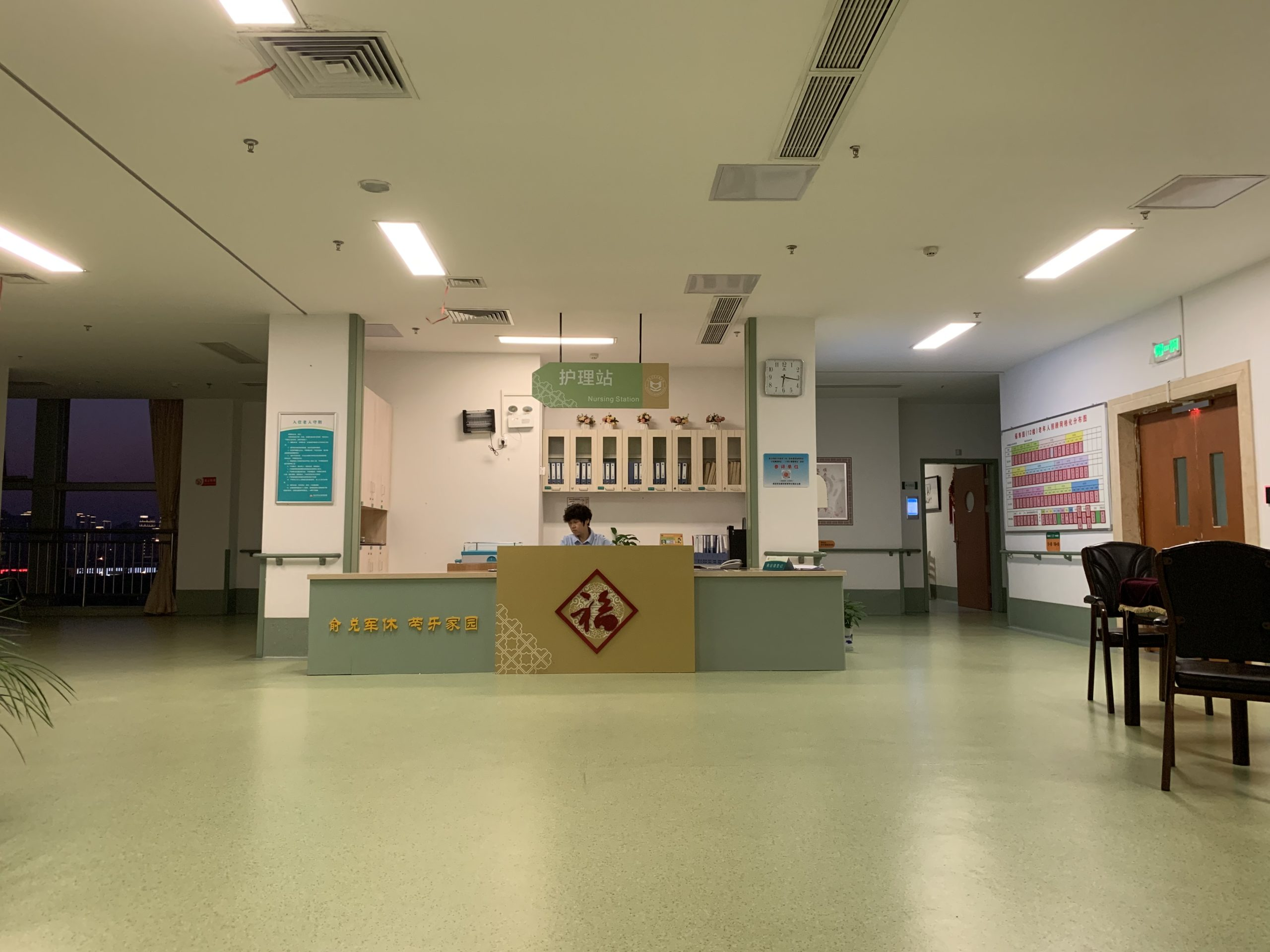 The front desk of a nursing home in China