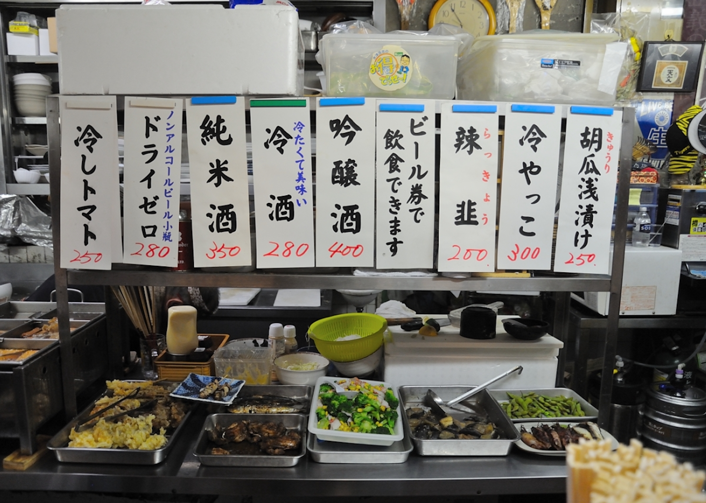 Photograph of menu above trays of food