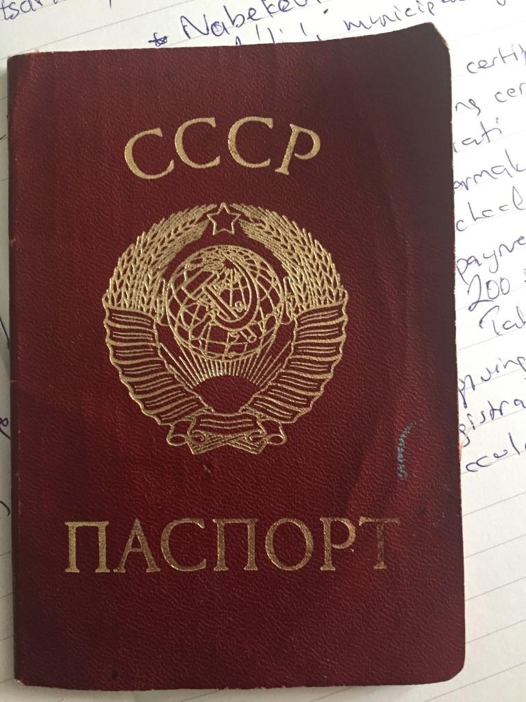 Photograph of a passport