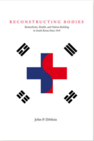 Medical Imperialism: Examining DiMoia's account of the Proliferation of Western Medicine in Modern South Korean history