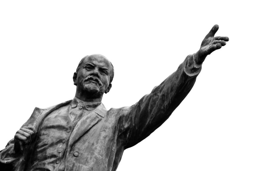 Photograph of a statue of Lenin